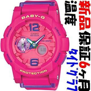 カシオ(CASIO)のc13 BGA-180-4B3JF 新品 カシオ Baby-G(腕時計)