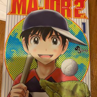 MAJOR 2nd(1)