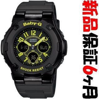 カシオ(CASIO)のC31 BGA-117-1B3JF 新品 未使用 baby-G(腕時計)