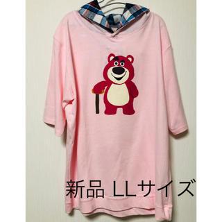 Disney - トイストーリー ロッツォ tシャツ LL フード付きパーカー