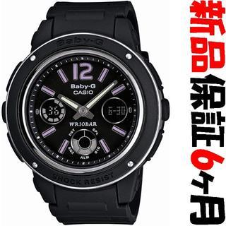 カシオ(CASIO)のC33 BGA-150-1BJF 新品 未使用(腕時計)