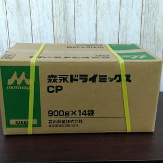 モリナガニュウギョウ(森永乳業)の森永 ドライミックス CP(その他)