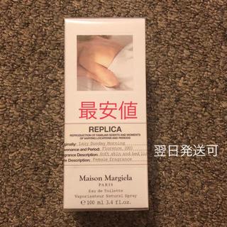 Maison Martin Margiela - マルジェラ レイジーサンデーモーニング