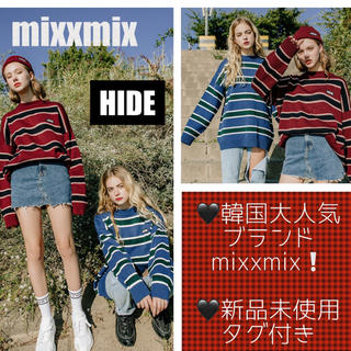 ミックスエックスミックス(mixxmix)の韓国大人気ブランド mixxmix ルーズボーダーニット♡(ニット/セーター)