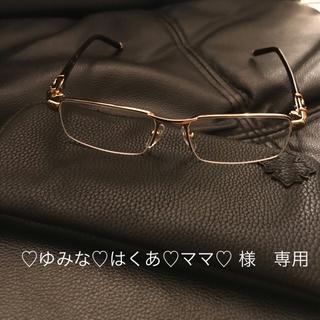 Chrome Hearts - クロムハーツ BONE PORISHERⅢ ブラック×鼈甲×ゴールド 未使用