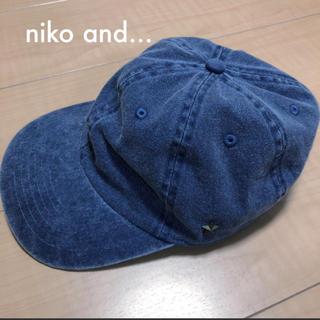 ニコアンド(niko and...)の0924様専用 niko and... キャップ(キャップ)