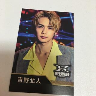吉野北人 カード