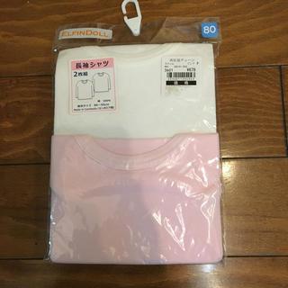 西松屋 - 長袖シャツ 80