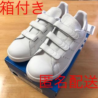 アディダス(adidas)のアディダスオリジナルス スタンスミスCF CQ2632(スニーカー)