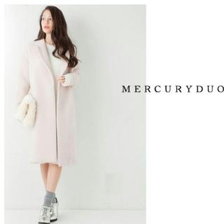 マーキュリーデュオ(MERCURYDUO)の秋冬物✨マーキュリー④ アルパカシャギーコート ベビーピンク✨(ロングコート)
