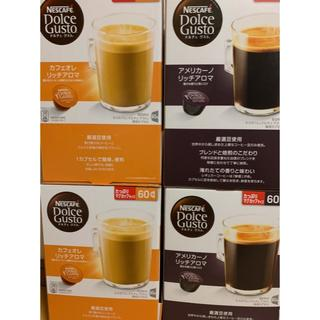 Nestle - ネスカフェ カフェオレリッチアロマ60個×2 アメリカーノリッチアロマ60個×2