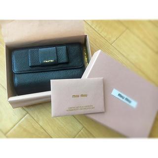 ミュウミュウ(miumiu)のmiumiu マドラス 三つ折り財布(財布)