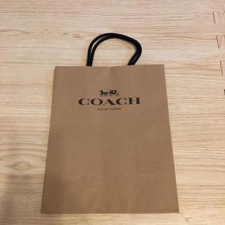 コーチ(COACH)のcoach 紙袋(ショップ袋)