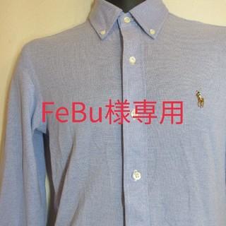 ポロラルフローレン(POLO RALPH LAUREN)のラルフローレン ニットオックスフォードシャツ(シャツ)