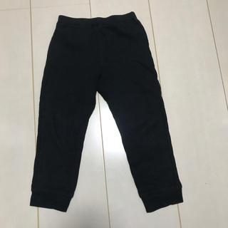 ズボン黒100
