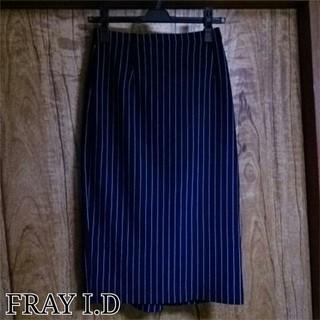 フレイアイディー(FRAY I.D)のFRAY I.D*タイトスカート(ロングスカート)