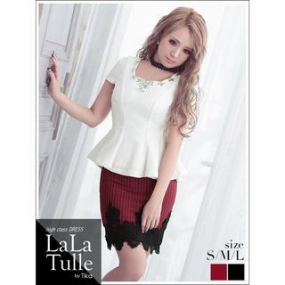 LaLaTulle 2ピースタイトドレス(ナイトドレス)
