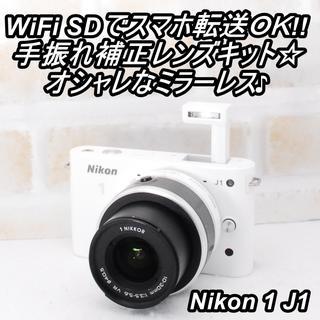 Nikon - ★ かわいいホワイト♪ Nikon 1 J1 WiFi転送OK ★