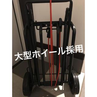 ヤマゼン(山善)の山善 キャンパーズコレクション パワーキャリーカート60(その他)