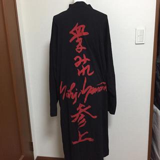 Yohji Yamamoto - yohjiyamamoto 血まみれ参上