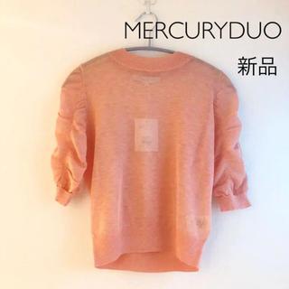 マーキュリーデュオ(MERCURYDUO)のMERCURYDUO シアーニットトップス オレンジ マーキュリーデュオ (ニット/セーター)
