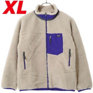 patagonia - XL【最安値】PATAGONIA RETRO-X JKT NAIB LADIES