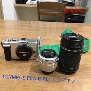OLYMPUS - OLYMPUS PEN E-PL1 レンズキット