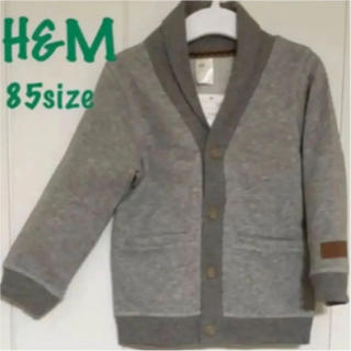 エイチアンドエム(H&M)のH&M ジャケット  カーディガン 新品未使用  85サイズ(カーディガン/ボレロ)