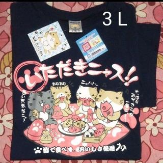 タイムSALE❣️[新品タグ付き]⭐️ねこぶちさん Tシャツ⭐️ 3 L⭐️(Tシャツ/カットソー(半袖/袖なし))