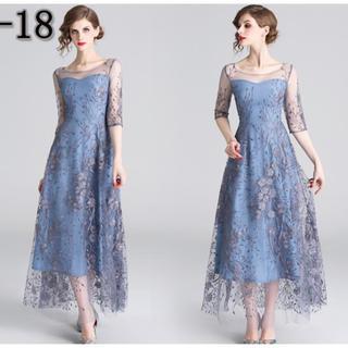 AIMER - 結婚式・お呼ばれ ドレス