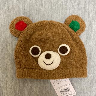 ミキハウス(mikihouse)のmikihouse 帽子(帽子)