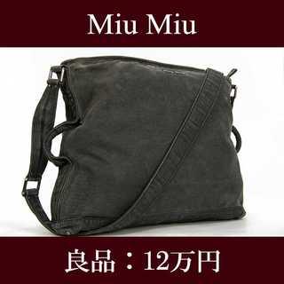 ミュウミュウ(miumiu)の【限界価格・送料無料・良品】ミュウミュウ・ショルダーバッグ(E098)(ショルダーバッグ)