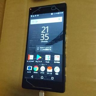Xperia - 新品 Xperia Z5 SOV32 本体 SIMロック解除済み!