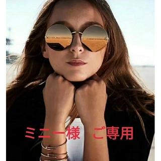 【ミニー様 ご専用】ビス リング  石なしホワイトゴールド   9号(リング(指輪))
