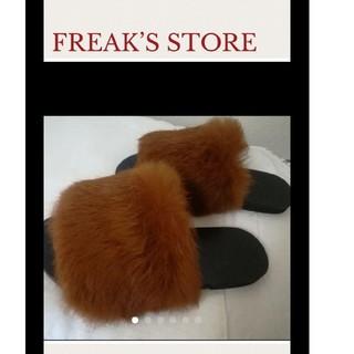 フリークスストア(FREAK'S STORE)の◆FREAK'S STORE!ラパン毛皮付サンダル(サンダル)