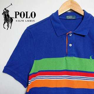 ポロラルフローレン(POLO RALPH LAUREN)のK027 90s ラルフローレン マルチ ボーダー 鹿の子 ポロシャツ(ポロシャツ)