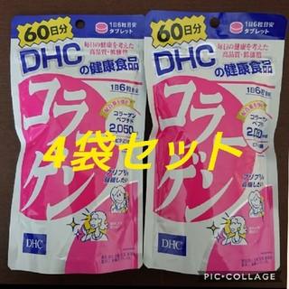 DHC - DHC コラーゲン 4袋セット