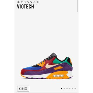 NIKE - Nike airmax viotech