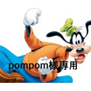 エストネーション(ESTNATION)のpompom様専用(リング(指輪))