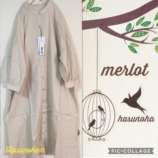 【新品】merlot 水玉 バンドカラーシャツワンピース