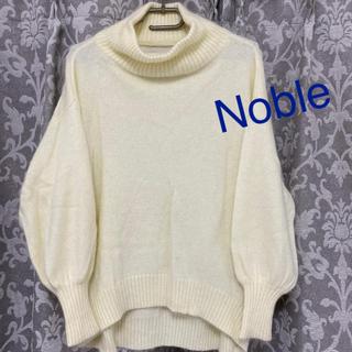 Noble - ノーブル