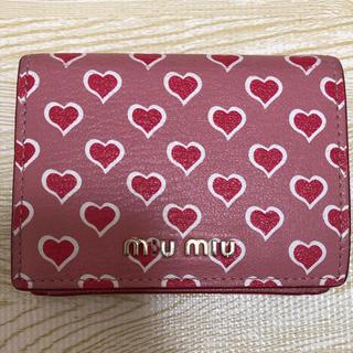 ミュウミュウ(miumiu)のmiumiu ハート 二つ折り 極小財布 バレンタイン限定(財布)