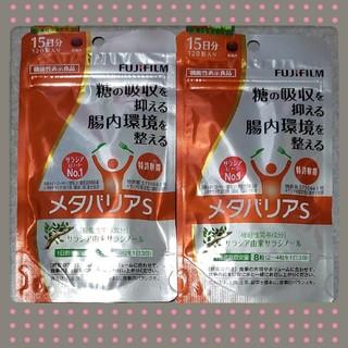 富士フイルム - メタバリアs120粒×(240粒)15日.2袋!