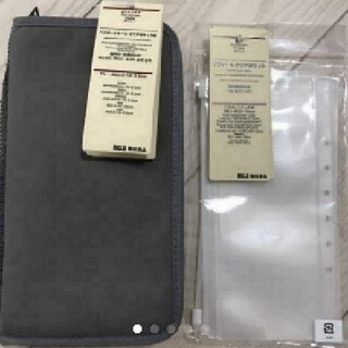 MUJI (無印良品) - 無印良品 パスポートケース  リフィル3枚+3枚合計6枚! グレー