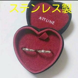 ステンレス製 指輪(リング(指輪))