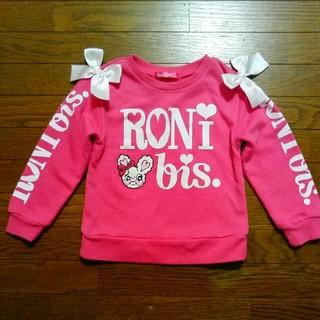 RONI - 【売り切れ】ロニビス100 リボントレーナー
