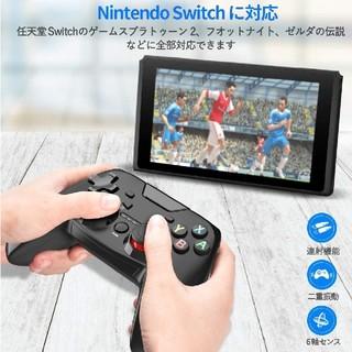 10.23 スイッチ コントローラー Switch コントローラー プロコン