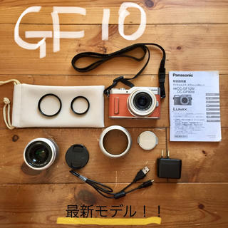 Panasonic - LUMIX DC-GF10 ダブルレンズキット レンズガード付!
