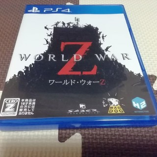 PlayStation4 - WORLD WAR Z (ワールドウォーZ)日本正規版