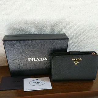 PRADA - Prada 折り財布